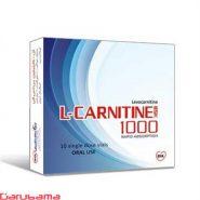 ال کارنیتین بی اس کی 1000
