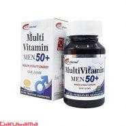 قرص مولتی ویتامین آقایان بالای 50 سال اس تی پی فارما