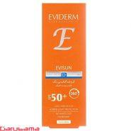 کرم ضد آفتاب مناسب پوست خشک SPF50 اویدرم
