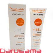 کرم ضد آفتاب SPF63 دکتر ژیلا مناسب پوست های چرب