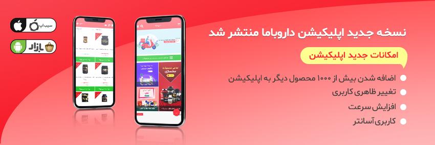 new-app