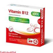 محلول خوراکی ویتامین ب 12پی بی جی فارما